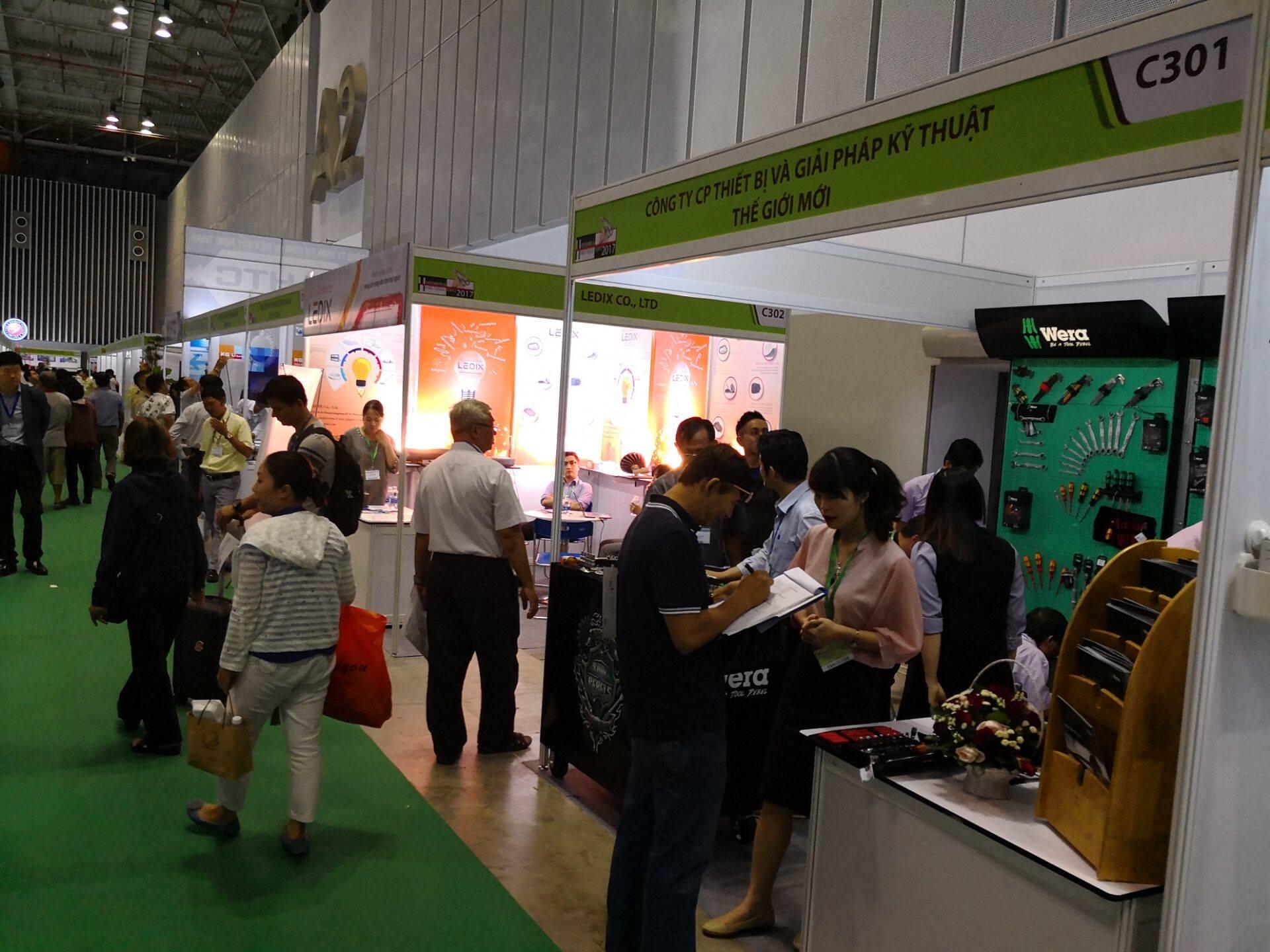 2018年越南国际五金及紧固件展览会