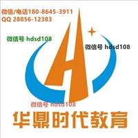湖北武汉安全员C证可以一次考过报考条件是什么