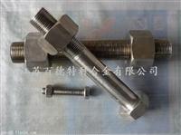 江蘇百德耐蝕合金AL-6XN(N08367/1.4501)高強度雙頭螺栓螺母
