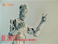 百应全自动电话机器人系统 黑莓科技