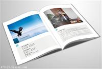 北京公司样本印刷