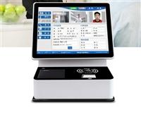 访客一体机/智能访客机/访客自动登记安全管理系统