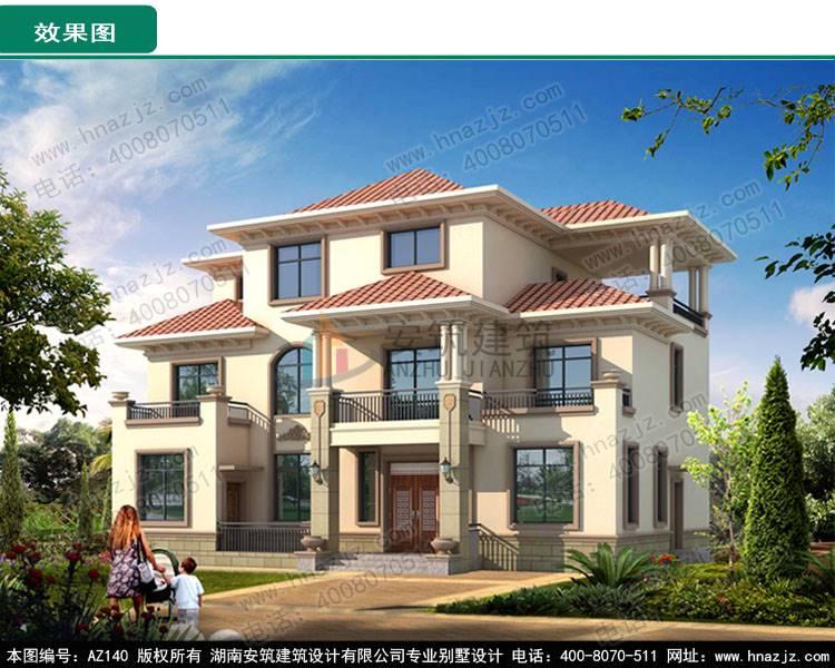 湖南安筑建筑设计有限公司