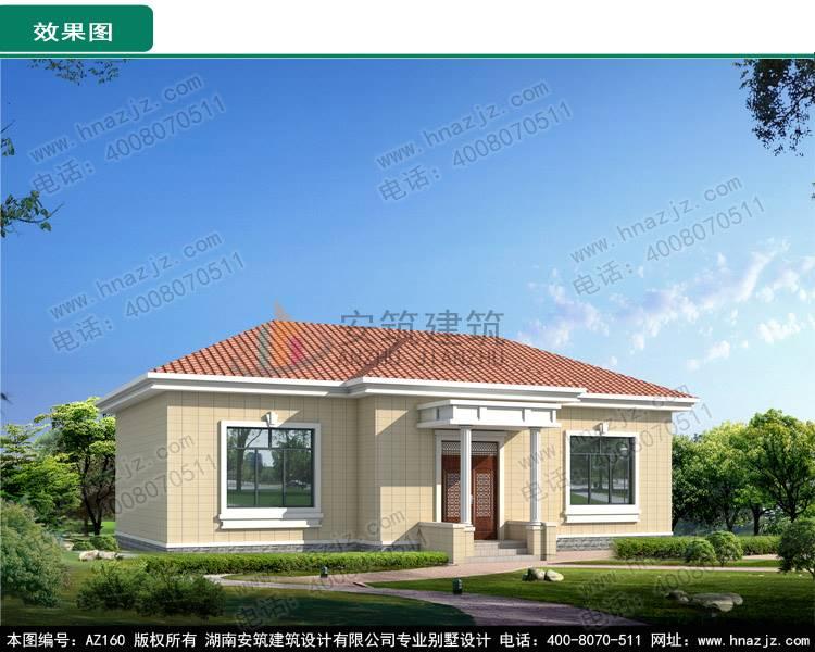 商务服务 设计服务 建筑与模型设计 新款乡村房屋一层别墅设计图,农村