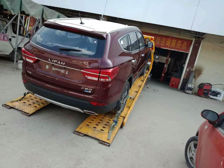 深圳市到衡水轿车托运一辆多少钱