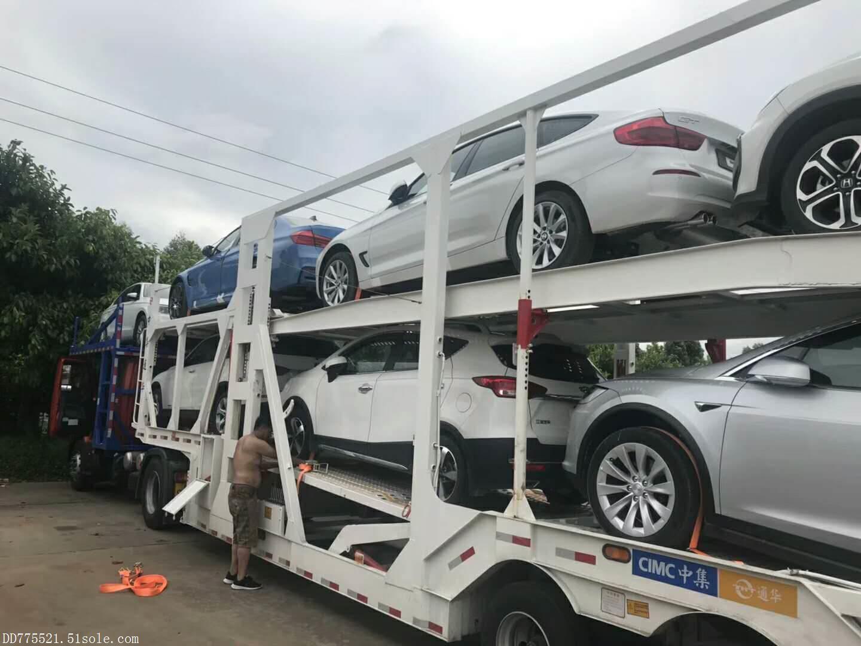 深圳托运轿车到上海,嘉定多少钱