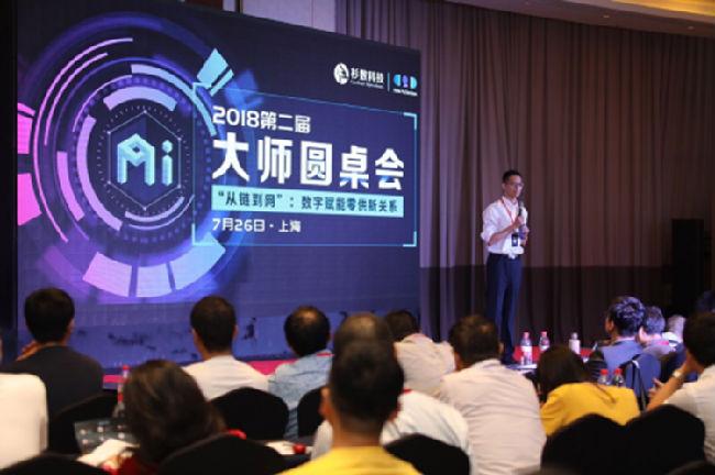杉树科技在内的21家上海企业跻身全国互联网百强榜