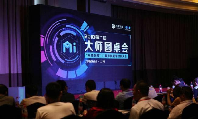 杉树科技成功举办2018第二届AI大师圆桌会