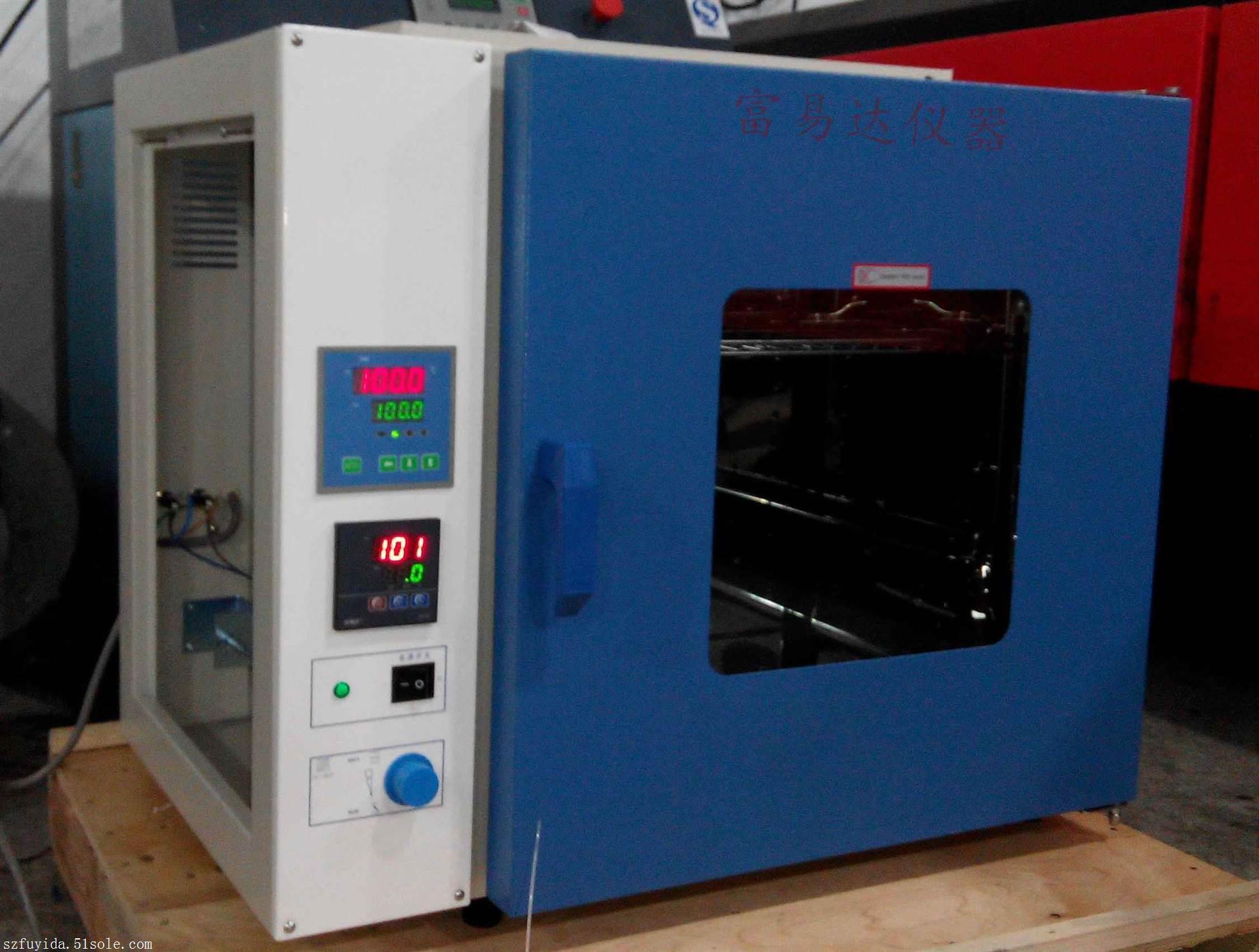 惠州实验室鼓风烘箱/惠州电热鼓风烤箱
