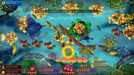 海南上下分靠谱的捕鱼游戏 下载