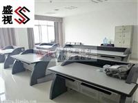 重慶廠家生產指揮中心控制臺 指揮中心調度臺 指揮桌