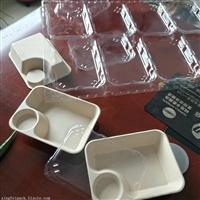 山东德州一森吸塑环保包装,包装产品加工吸塑盒