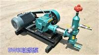 江苏水泥注浆泵