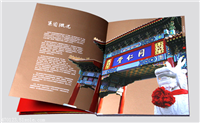北京手机屏幕印刷公司