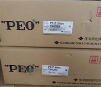聚氧化乙烯 增稠劑絮凝劑造紙分散劑 日本住友peo
