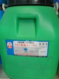 北京東方VAE707乳液乙酸乙烯酯-乙烯共聚乳液現貨供應,優質代理