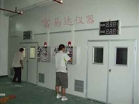 武汉高温老化房供应商-富易达仪器