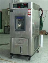 可编程恒温恒湿箱THP50