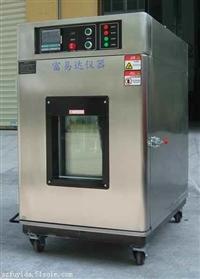 H-80高温恒温恒湿试验箱