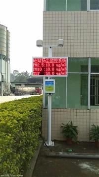 云南工地扬尘监测设备 24小时监测超标预警 联动喷淋系统