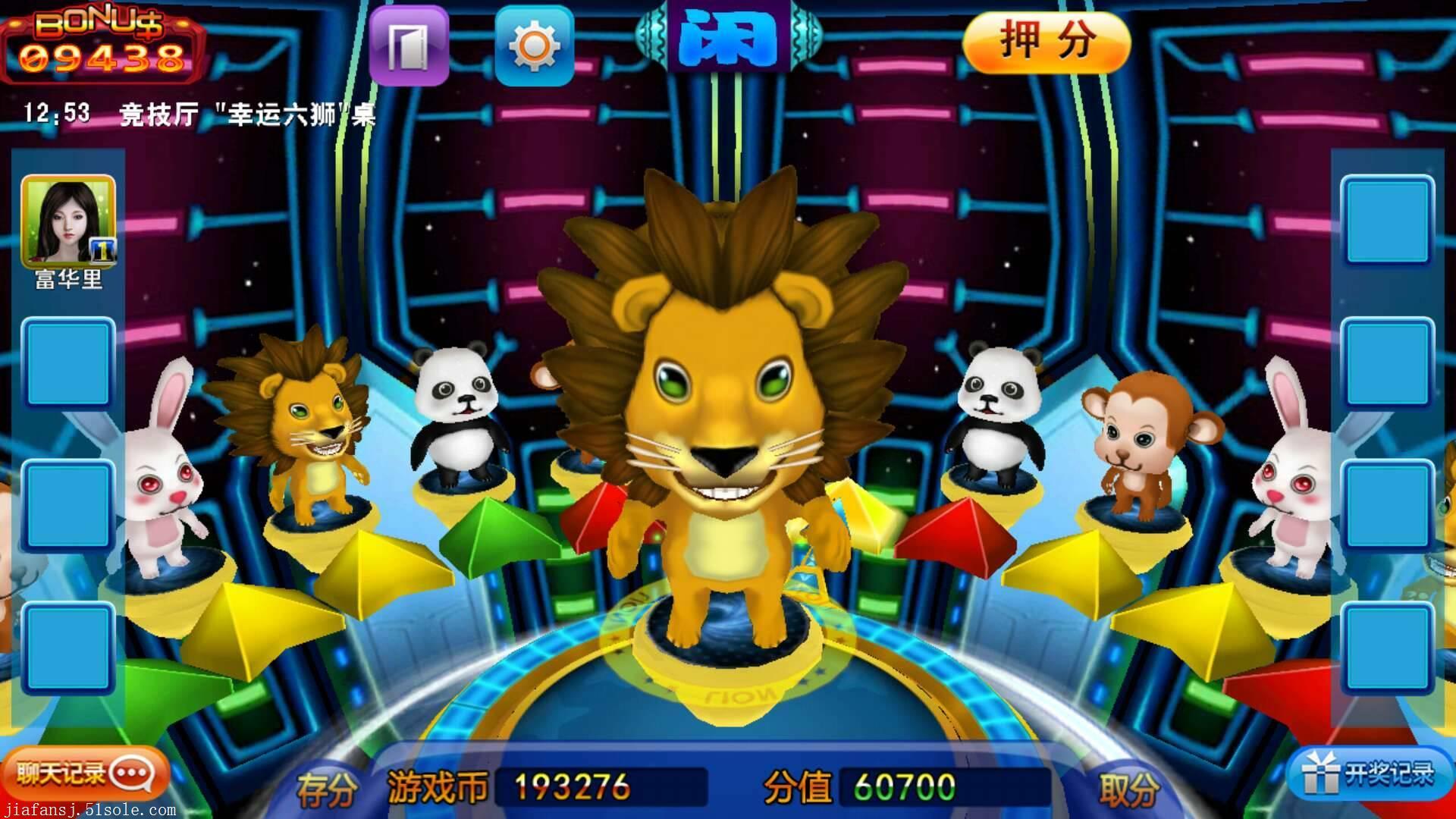 香港星力游戏代理平台哪家好
