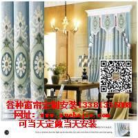 北京买窗帘去哪安装窗帘 定做安装卧室窗帘