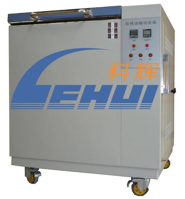 KH/HUS-100湖北科辉品牌小型防锈油脂湿热试验箱