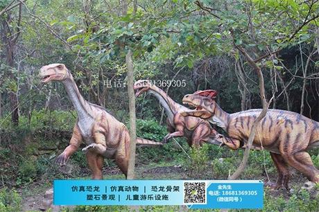 仿真动物恐龙厂家
