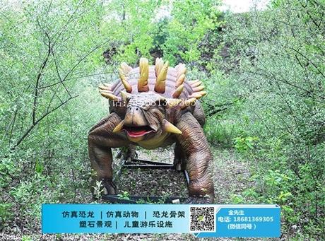 如何制作仿真恐龙仿 仿真动物
