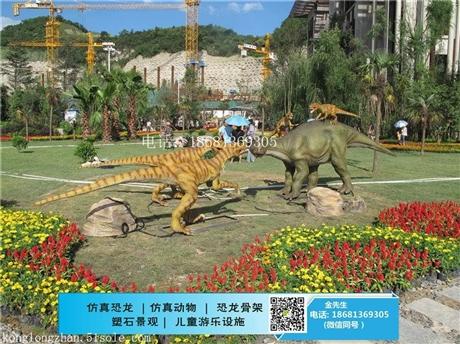 儿童仿真电动行走恐龙厂家