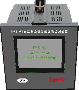 IMS-V100真空断路器智能在线监测装置