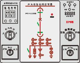 IMS-KZ2000开关柜智能操控装置