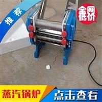 二手蒸汽锅炉的出售价格 二手化工设备