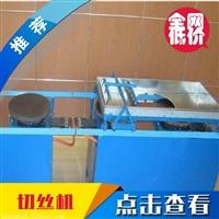 高价回收各式二手切丝机 二手化工设备