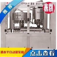 回收二手酒水半自动灌装机 二手化工设备