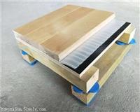实木运动地板各种常用厚度和颜色