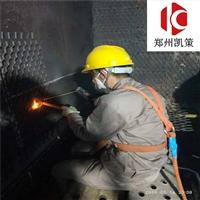 防腐蚀碳化硅胶泥 乌海防磨料 水泥厂用陶瓷博猫彩票料