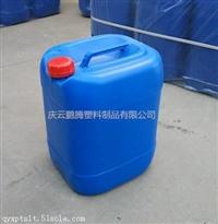 供应蓝色25L塑料桶