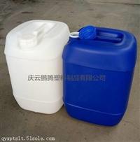 20升塑料桶20kg堆码塑料桶生产厂家