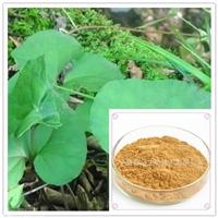 细辛提取物10:1金盆草独叶浸膏粉草 细草提取物 规格可定制 现货