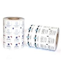 广东厂家定制纸铝塑复合膜 酒精湿巾泡腾片包装卷膜