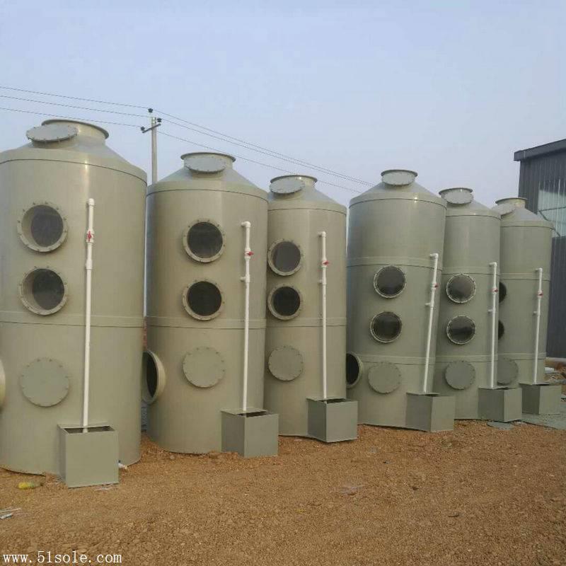 喷淋塔 酸雾净化塔 洗涤净化塔 PP喷淋塔 厂家供应优惠中