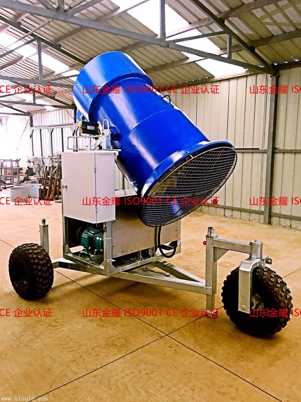 突突大排量造雪机 滑雪板标准配置的喷雪设备 冰雪设备生产大全