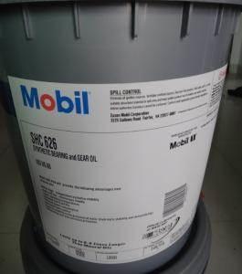 美孚润滑油的价格