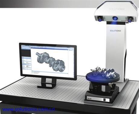 怎样买到合适的全自动三维扫描仪