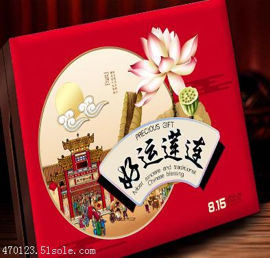 北京的印刷公司