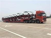 从新疆到锦州托运轿车公司哪家好