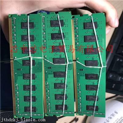福永电子收购回收TMS320系列单片机