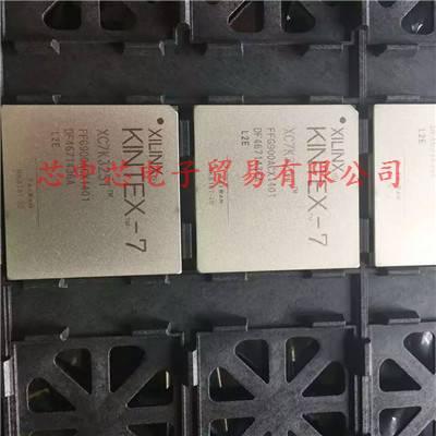 淮安回收内存 回收移动硬盘 回收高价