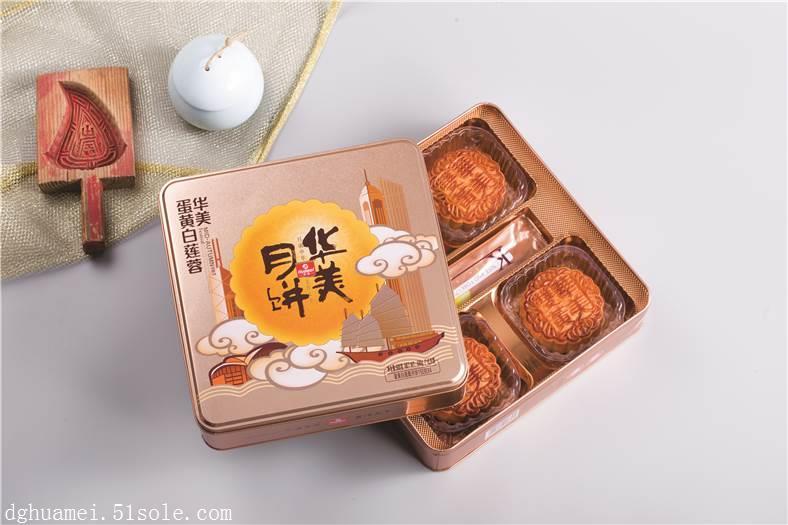 时尚蛋黄白莲蓉方罐